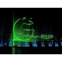 万圣激光供应WS-LASER-RGB20W 广告激光灯