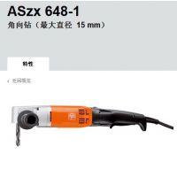 昆明五金电动工具震动工具割胶机电钻角磨/打磨机