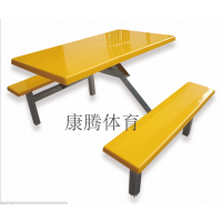 广东学校食堂餐桌椅 室内连体不锈钢支架 四人坐玻璃钢餐桌 员工吃饭桌子康腾体育生产