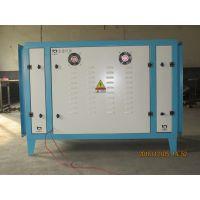 供应金途GY50光氧催化废气处理器