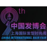 2017第九届中国发博会 & 2017上海国际发型时尚周