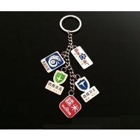 广州品牌吊坠吊牌钥匙扣 标志钥匙链设计定制