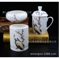 骨质瓷办公用品套装 陶瓷商务办公礼品礼盒装 定制logo