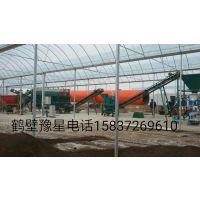 XGFD-2000鹤壁豫星有机肥发酵设备,翻抛机厂家,有机肥生产线设备