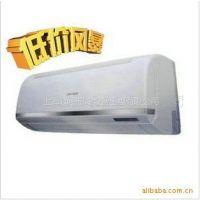 供应三菱重工空调 SRKQI25H冷暖定频机实惠的价格高端的享受