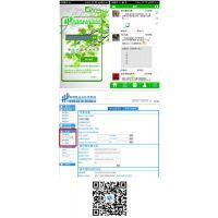 供应Crowdroid for Business,微博型企业社交系统
