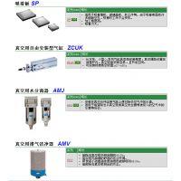 气动软管/SMC/TU0805BU-100 青岛SMC 低价促销SMC全线产品
