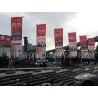 5米注水刀旗、展览旗杆、户外道旗、大型宣传旗杆