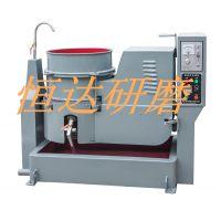 【厂家直销】LDW50L涡流式研磨机/水流式研磨机/涡流式光饰机