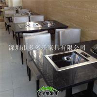 火锅桌韩式烧烤桌 多多乐自助烧烤火锅一体桌