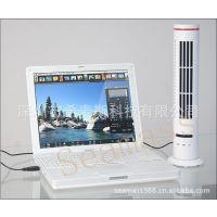 2012日本办公***流行超强风 USB塔形立式空调风扇 塔形usb电风扇