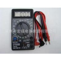 供应RD830B DT-830B 液晶 小型 雷尔达RD830数显万用表 带表笔和电池