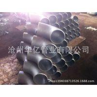 生产碳钢弯头/沟槽管件弯头/承插弯头