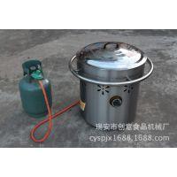 生煎炉|水煎包炉|旋转生煎炉子|水煎包机煎包炉、煎包机煎饼炉子