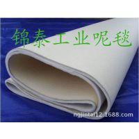 滚筒托筒热转印机毛毯,多功能热转印机毛毯