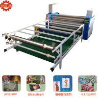热转移印花机,滚筒转印机,热升华滚筒印花机 滚筒印花机 转印机