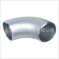 供应高质量不锈钢管件弯头 大口径不锈钢焊接弯头