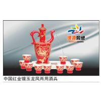 景德镇厂家批发加工定制自动酒具 自动陶瓷酒具图片 商务创意礼品酒具