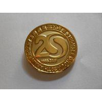 三亚纪念徽章制作定做旅游金属纪念徽章厂家