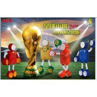 明家SP-535U2足球小将新国标 5P*5、USB*2