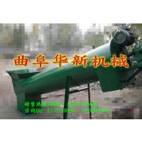 优质螺旋提升机定制 订做螺旋输送机 螺旋绞龙上料机华新热销品