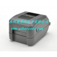 惠州斑马标签打印机 Zebra GT820商用型条码打印机