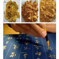 写字黄金粉|对联印刷超闪金粉|高亮黄金粉批发