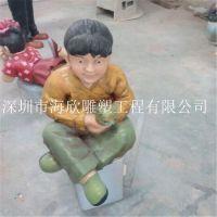 深圳厂家直销 广场景观文化玻璃钢60年代人物雕塑 玻璃钢农村小孩造型雕塑