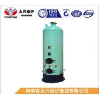 酒店浴池专用立式燃煤常压热水锅炉CLGS1.4-95/70节能环保系列