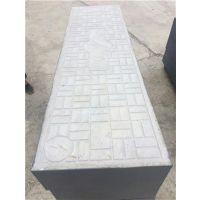 电力盖板|汉川电力盖板|华溢中天盖板