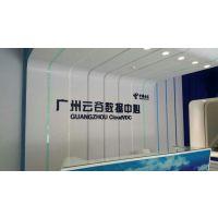 广州IDC设备房、机房结构改造及加固