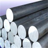 开创6061铝硅合金铝管 氧化易切割大直径铝棒230mm价格