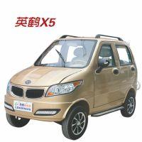 英鹤K5电动轿车是一款可做把式或方向盘式的四轮电动车