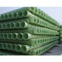 供应厂家直销优质玻璃钢穿线管