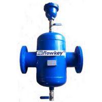 菲洛克气体杂质分离器(排气除渣器)