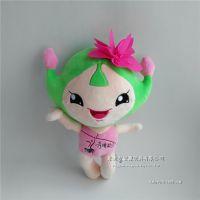 东莞工厂定制荷塘韵色荷花公主企业吉祥物毛绒玩具公仔来样定做