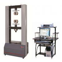供应欧拓WDW系列微机控制桌上门式20kn橡胶拉力试验机