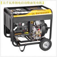 汉萨可移动电启动中型柴油发电机
