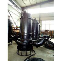 ZSQ抽砂泵(在线咨询),海南提砂泵,潜水吸砂泵