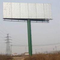 单立柱广告牌|万迪广告|高速单立柱广告牌