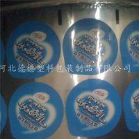软包装复合膜厂家 生产易撕铝箔封口膜 热封口铝箔膜
