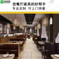 深圳厂家供应无烟涮烤桌 无烟烧烤火锅桌 多多乐家具定制