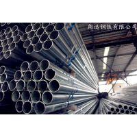 厂价直销珠江消防管,导线管,钢塑复合管,南粤消防管,规格齐全,价钱优惠