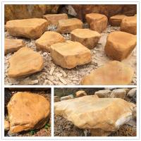 供应四川园林石、踏脚石、町步石批发 园林平面石产地批发