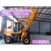 宁津县金宏机械20系列装载机/20小型装载机价格/20小装载机厂家