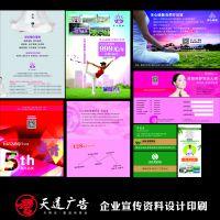 赣州广告设计/喷绘写真/户外招牌