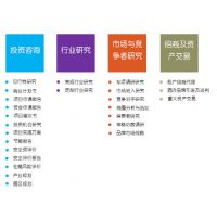 天津市专业可行性研究报告及项目申请报告编制