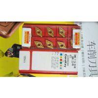 供应山特维克正品特价销售DNMG110404-PM 4315 4325数控刀片