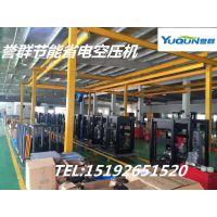 天津滨海新区宝铭威BMW-15A固定式螺杆式压缩机生产厂家