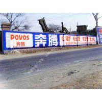 四川墙体广告公司